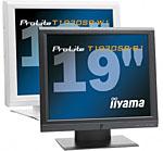iiyama touchscreen monitor